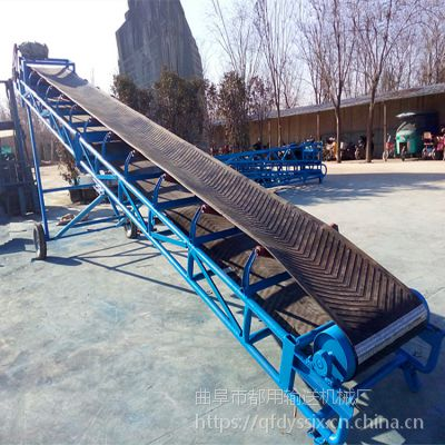 移动式装车输送机 大米传送输送机 10米长肥料装车皮带机