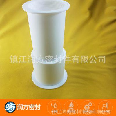 模仿制作、高端国外技术生产:聚四氟乙烯PTFE高端异形管棒系列件