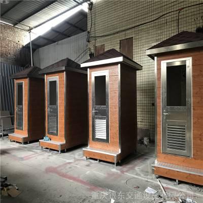 西南地区吸烟亭生产厂家物业吸烟亭