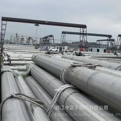 TP304不锈钢管 可根据客户要求提供方、矩形管表面拉丝处理