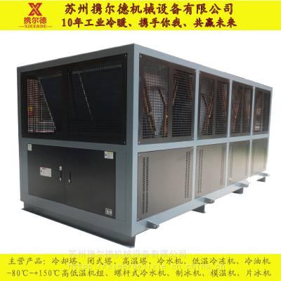 南京 携尔德 风冷冷水机 石油输送冷却