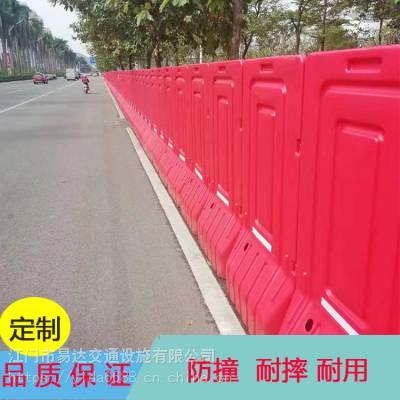 江门高栏水马围挡厂家/PE移动水马围挡/红色黄色护栏