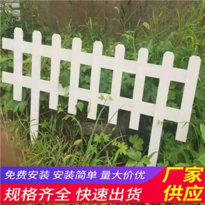 株洲芦淞pvc护栏庭院篱笆护栏竹篱笆pvc厂房围栏
