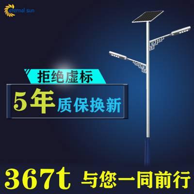 明光恒辉太阳能道路灯 锂电一体化5-8米太阳能路灯批发