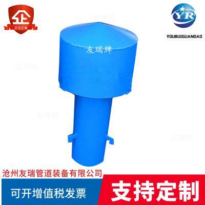 友瑞牌Z-400罩型通气帽 02s403-103标准 水池通气管厂家