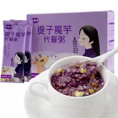 南昌美腾机械紫薯魔芋代餐粉冲剂生产设备全自动生产线优质服务