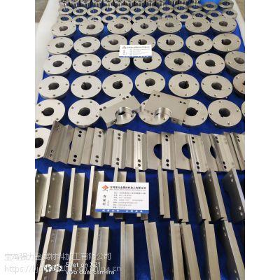 厂家一对一生产钛及钛合金加工件 异形件 锻件生产厂家