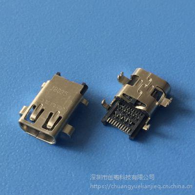MICRO HDMI沉板母座 加长款 HDMI 音频插座 两脚沉板 前插后贴 黑胶耐高温 编带