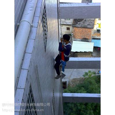 惠东外墙高空防水工程公司惠州市厂房屋面女儿墙角防水补漏堵漏公司