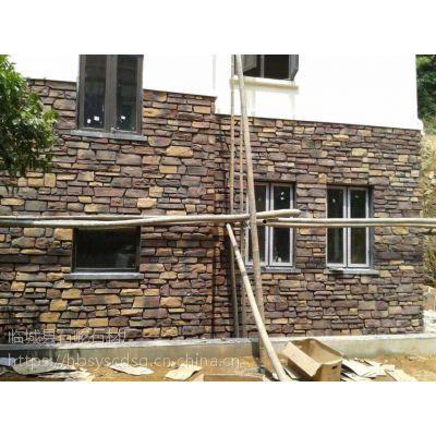 河北石屹专业人造文化石,各色人造石外墙砖,轻质水泥文化石,价格低,外墙文化石,优质文化石