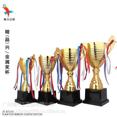 河北田径运动会女子比赛奖杯 冠亚军奖 高档金属奖杯