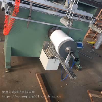 清远市塑料桶丝印机铁桶丝网印刷机 厂家直销