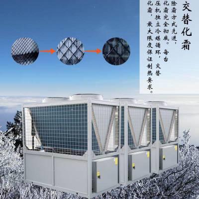 世拓风冷模块机组风冷冷热水机组诠释说明