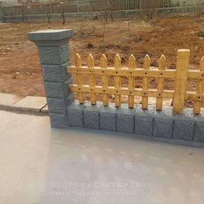 供应专业供应水泥仿木仿竹仿树皮栅栏/栏杆/护栏/围栏