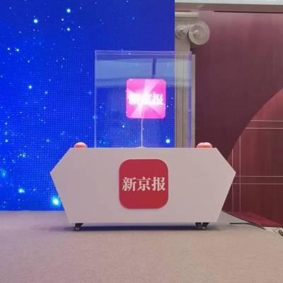 北京3D效果启动台、3D启动台租赁