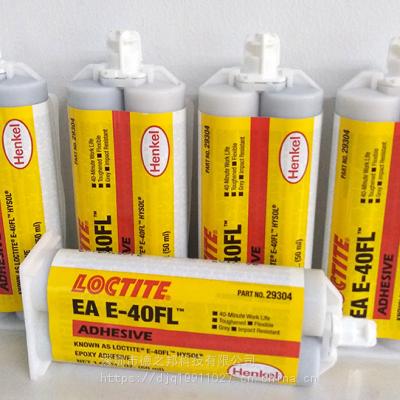 汉高乐泰E-40FL胶水环氧树脂AB胶金属陶瓷砖材胶柔性绝缘抗冲击性
