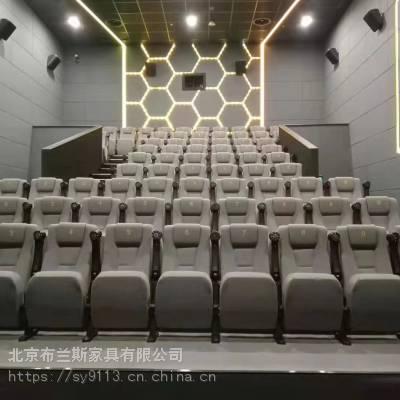 工厂定制礼堂椅剧院椅学校报告厅会议椅电影院椅音乐厅座椅