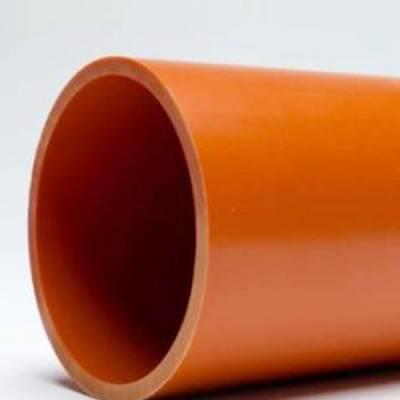 橘红色_21年专注电力管-出售cpvc管-昌平cpvc管