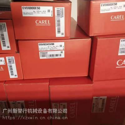 海尔冷柜保鲜柜展示柜温控器卡乐温控器PYHI1Z056U