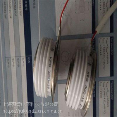 销售中车现货大功率晶闸管 KP6 200-34 KP6 300-6可控硅