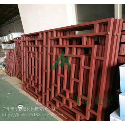 订制铝窗花 铝合金铝花格护栏厂家