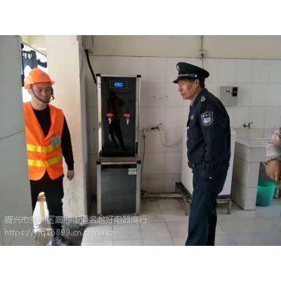 嘉善海宁桐乡工厂节能开水器冰热饮水机步进式节能开水器价格