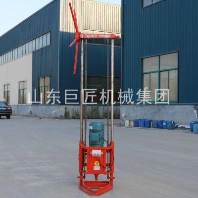 华夏巨匠供应QZ-2D轻便岩芯钻机 工程地质钻机 地质勘查钻机