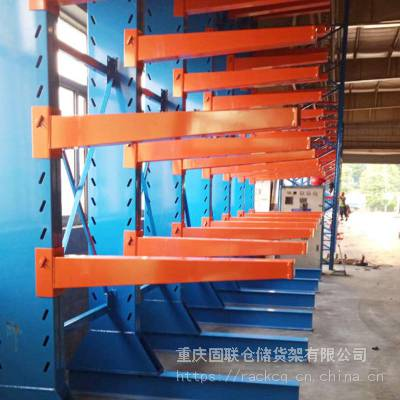 供应悬臂式货架,承载200-800kg/臂