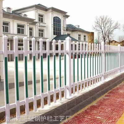 十堰市pvc护栏'绿化围栏生产企业