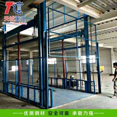 新乡市2吨液压升降货梯厂家/导轨式升降机工业货梯
