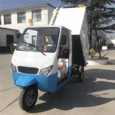 新型挂桶式垃圾车价格 电动三轮垃圾车 桶装垃圾清运车