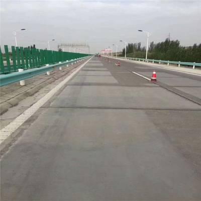 路修补料 混凝土路面快速修补料 水泥路面快速修补料 修补料参考用量