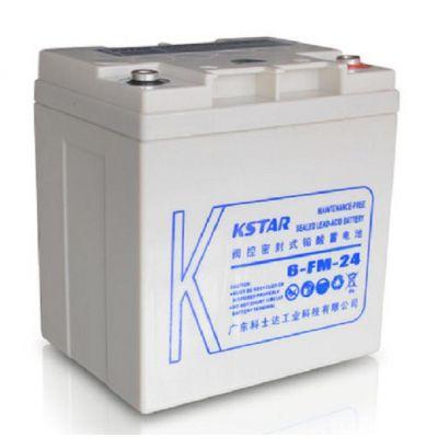 滨州科士达蓄电池报价