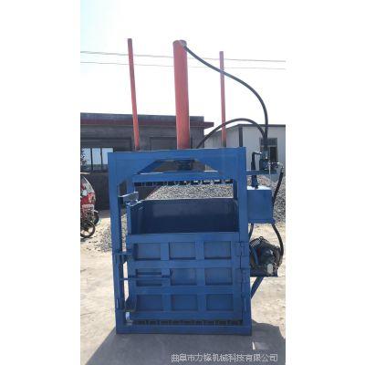 厂家定制海绵立式液压打包机 30吨立式废纸打包机 立式液压打包机