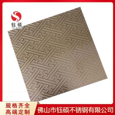 青古铜钛金不锈钢板 不锈钢拉丝紫罗兰板 晋城不锈钢板