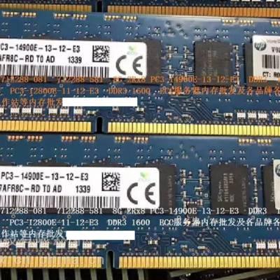 M393B1K70BH1-CF8 8GB 2Rx4 PC3-8500R-07-10三星服务器内存