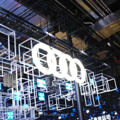 【厂家定制】奥迪电镀发光车标 汽车展会吸塑标识 博邦质保五年