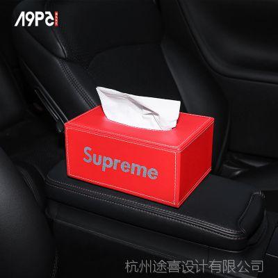 潮牌皮质车载纸巾盒座式车用抽纸盒家车两用创意皮革餐巾纸抽纸盒