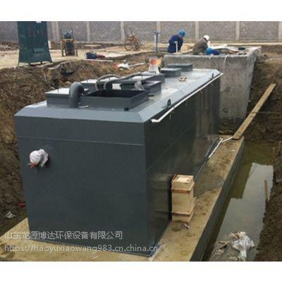兴安医院污水处理设备
