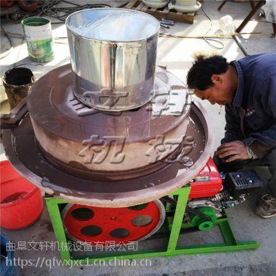 优质花生芝麻酱石磨 现做现卖电动石磨机