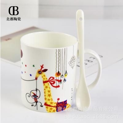 批发陶瓷杯 简约骨瓷直身卡通马克办公奶茶水杯促销礼品广告定制