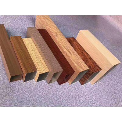 专业贴天然木皮铝方通生产厂家
