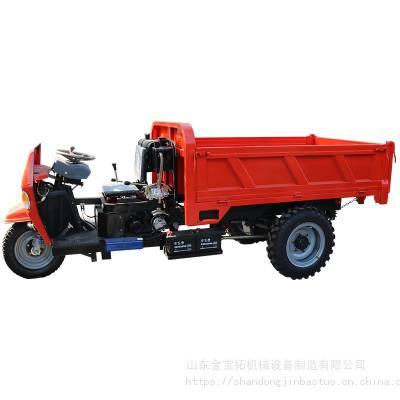 小路运载木材用的工程三轮车_毕节装载电动柴油三轮带自卸柴油三轮车