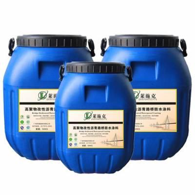 高聚合物改性沥青防水涂料四川厂家直销 经销商有优惠