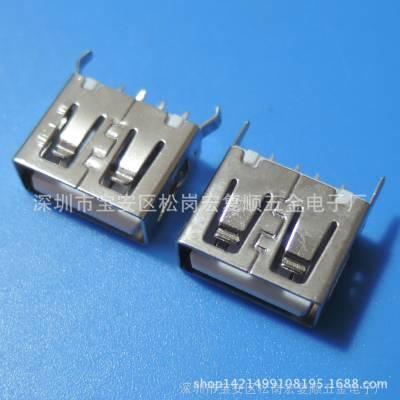工厂直销短体A母10.5直插USB 连接器180度立式母座usb插座
