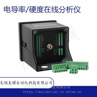 在线电导率仪 高精度电导率测试仪工业污水电导率传感器电极探头