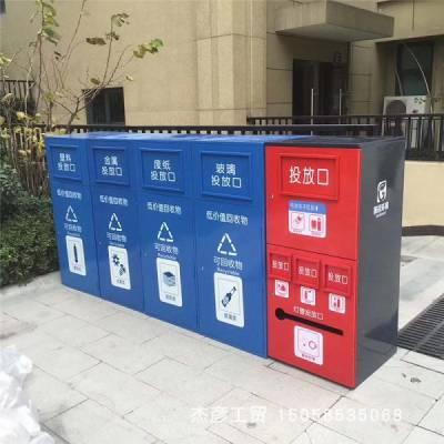 垃圾桶定制-宁夏垃圾桶-宁夏聚典(查看)