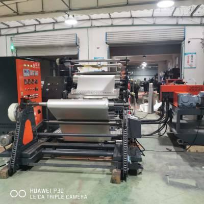 厂家直销高配置热熔胶胶带生产线