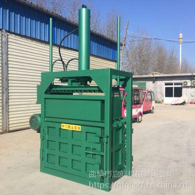 立式油桶挤扁机 大压力塑料瓶压块机 启航双缸大型打包机