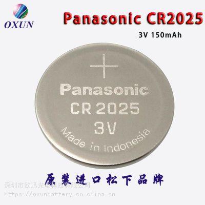 原装进口正品松下CR2025纽扣电池 焊脚电池CR2025电池